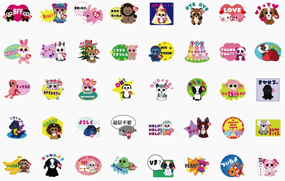 Ty Japan Beanie Stickers Line App